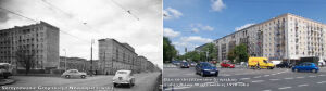 Poznaj historie stołecznych ulic i placów